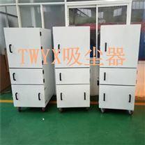 4KW冶金行业配套吸尘器