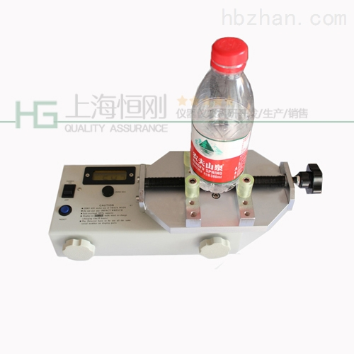 20N.m数显瓶盖扭矩测试仪测开合扭矩专用