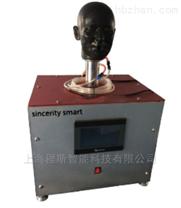 無錫口罩呼吸氣密性試驗機價格