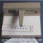 TD210A透射式黑白密度计