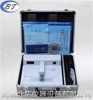 DM3011黑白密度計價格