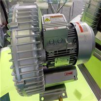 歐化真空吸料機專用高壓鼓風機
