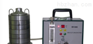 空氣微生物采樣器BY-300