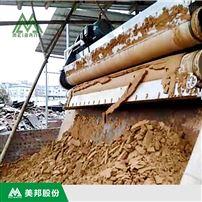 专业洗沙泥浆干化设备制造商
