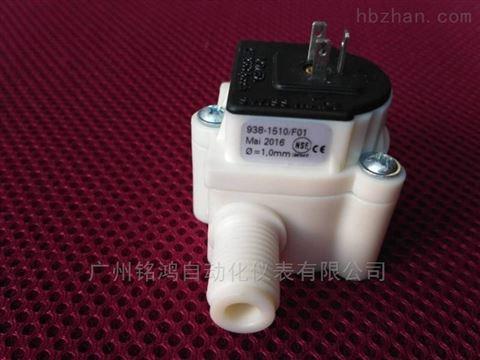 FHK937-1510进口微小液体流量计