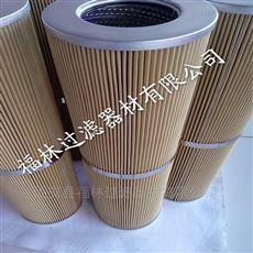 21FC1422-45X100/10AXP汽轮机21FC1422-45X100/10AXP油滤芯