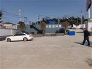 山西医院一体化污水处理设备-气浮机、厂家、售后放心