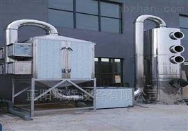 专业定制移动喷漆房废气处理