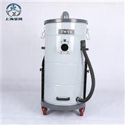 工廠清潔用移動式工業吸塵器