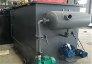 RXHB-洗车污水处理设备