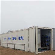 工业废水零排放工艺