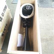 LEP3/4-1100-85低速潜水推流器厂家低速 推流机生产厂家