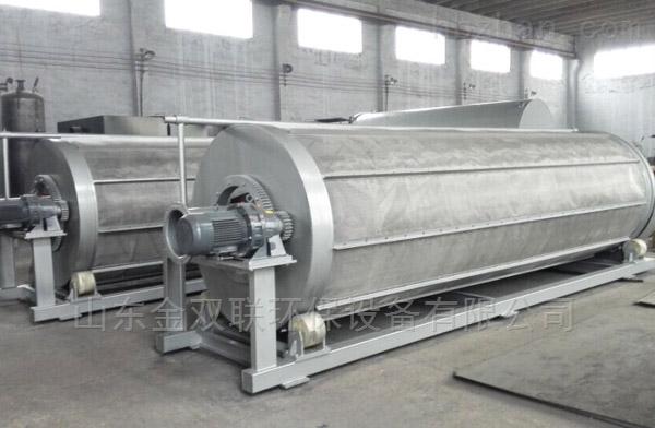 供应皮革废水处理设备装置