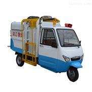 小型电动垃圾车 环卫三轮车 垃圾清扫车