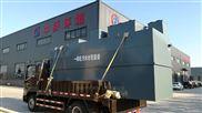 屠宰场污水处理设备生产厂家工艺流程详解