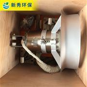 QJB1.5QJB潜水搅拌机生产厂家
