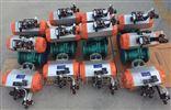 Q641F46气动衬氟球阀