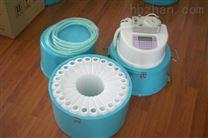 HC-9601型便攜式自動水質采樣器