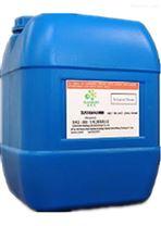 垃圾填埋场除臭剂 微生物除味剂