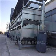 hc-20190611-昊诚厂家专注废气治理 催化燃烧设备