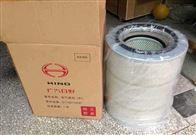 日野700搅拌车泵车配件空气滤芯S178013530
