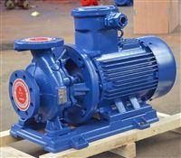 喜之泉ISWB80-200A卧式防爆油泵,离心泵