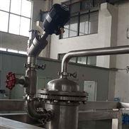 五吨反渗透水处理设备厂家报价