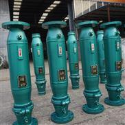 ZCS-過濾器 帶截止閥礦用自衝洗水質淨化器