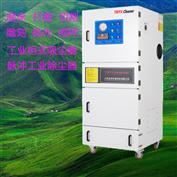 MCJC-2200切割打磨自动清灰工业除尘器