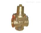 YZ11X全铜支管式减压阀供应