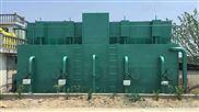 磁絮凝设备污水处理--磁混凝可调组合工艺