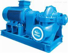 ES系列卧式单级双吸中开泵