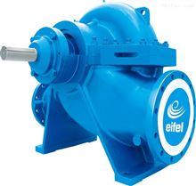 ES系列单级双吸中开泵价格