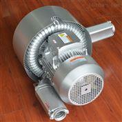 RB-52S-1水产养殖增氧高压鼓风机 增氧漩涡气泵