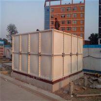 玻璃钢保温水箱消防水箱组合水箱