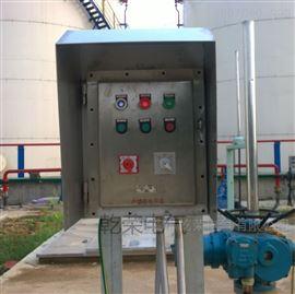 BXK户外防雨型防爆电控箱 防爆控制箱
