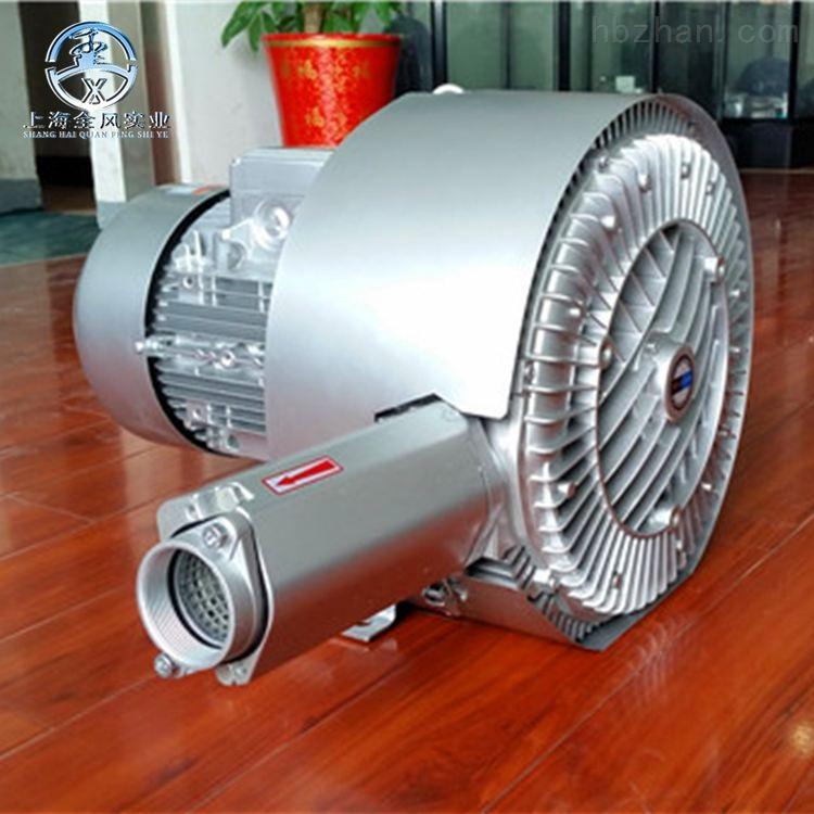 自动清洗机用鼓泡曝气漩涡风机