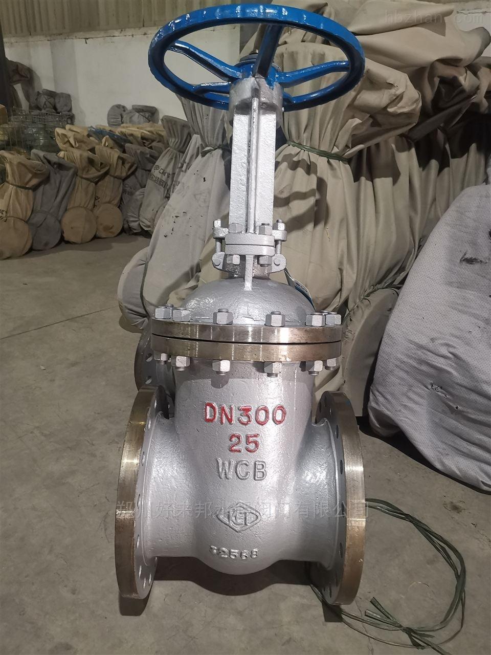 中国凯尔特国标正材质法兰铸钢闸阀