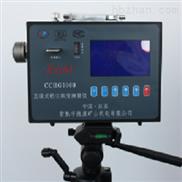 LB-CCHG1000直讀式粉塵濃度測量儀
