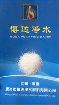 陕西通渭石英砂滤料厂家就在博达净水
