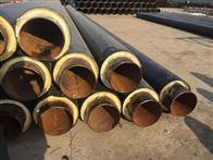 dn15-dn1440聚氨酯高密度黑料(异氰酸酯)厂家销售,高品质保温管价格