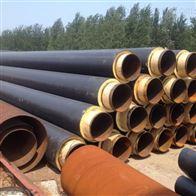 聚乙烯埋地黑黄夹克保温管厂家直销,钢套钢防腐空调管道厂家供现货
