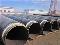 厂家供应塑套钢直埋保温管高密度聚乙烯夹克管