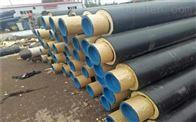 厂家供应塑套钢耐高温蒸汽复合保温管