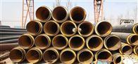 优质热镀锡保温管材质及安全性能