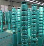 150QJ20-130/20高扬程深井潜水泵