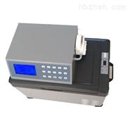 LB-8000D-供应全国LB-8000D水质采样器