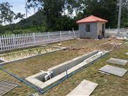 海南三亚医院污水处理成套设备