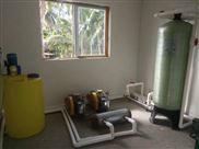 海南牙科门诊小型污水处理设备
