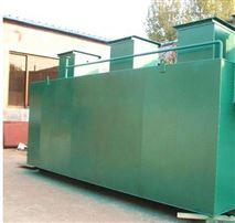 西藏地埋式屠宰污水处理设备
